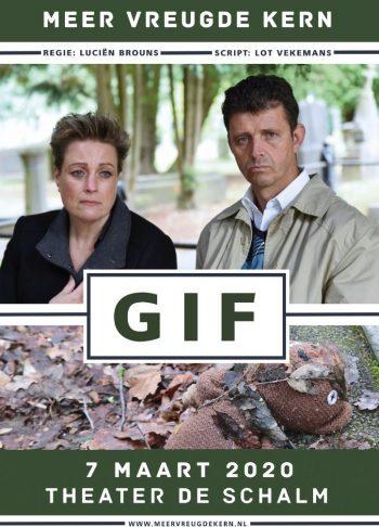 GIF (2020)