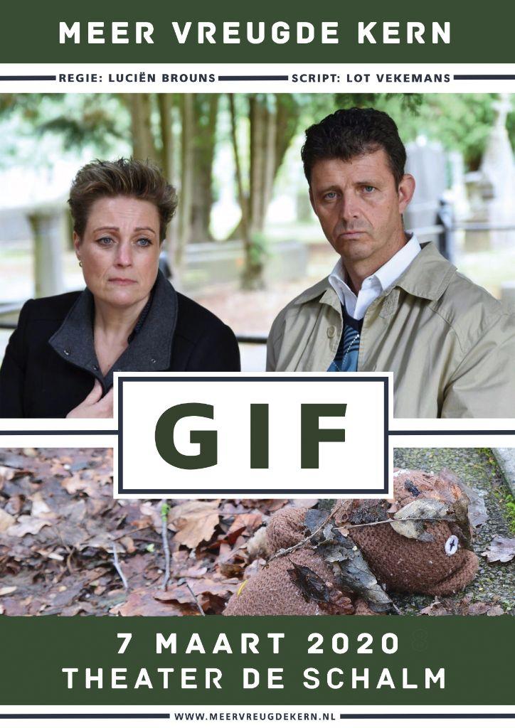 GIF 2020